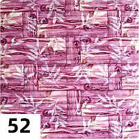 Панель стеновая самоклеющаяся 3D 8,5 мм Бамбуковая кладка. Розовый