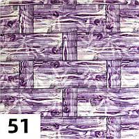 Панель стеновая самоклеющаяся 3D 8,5 мм Бамбуковая кладка. Фиолетовый