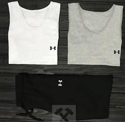 Мужской комплект две майки + шорты Under Armour белого, черного серого цвета (люкс копия)