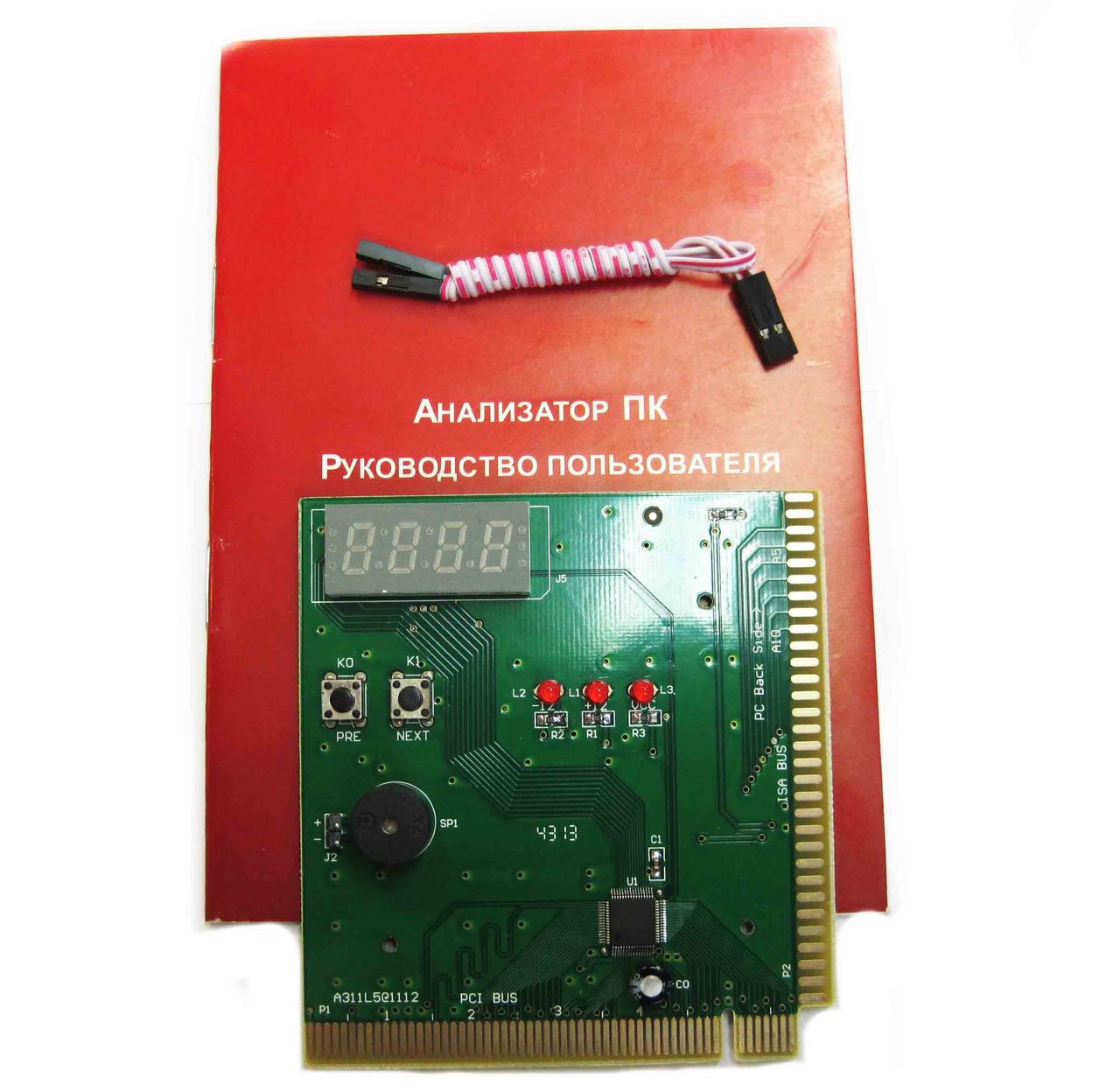 PCI ISA POST 4 карта, анализатор неисправности ПК