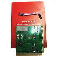 PCI ISA POST 4 карта, анализатор неисправности ПК, фото 1