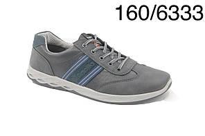 Кросівки Paolla 160  сірий замінник