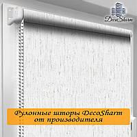 Рулонная штора DecoSharm Блекаут ВО 063 ТЕРМО 30.0 x 170 см