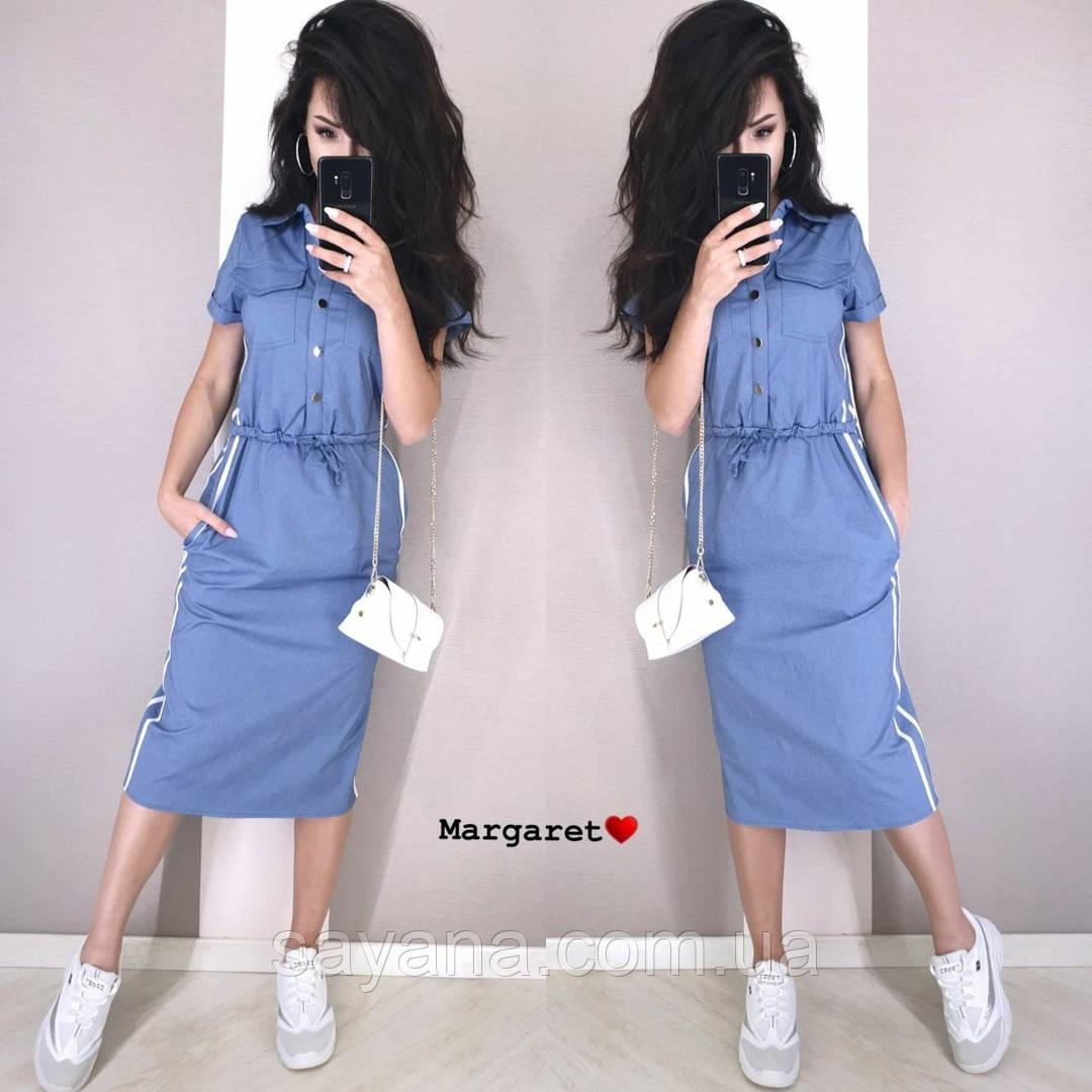 Женское льняное платье в расцветках БЛ-18-0520