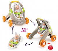 Коляска для кукол Smoby Minikiss Animal Baby 3 в 1 210206