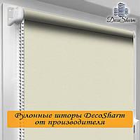 """Рулонная штора """"Oasis"""" Блекаут Латте ТЕРМО 30.0 x 170 см"""