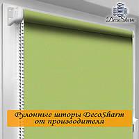 Рулонная штора DecoSharm Блекаут ВО 205 АКРИЛ 30.0 x 170 см