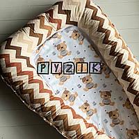 Гнездо-кокон для новорожденного 85Х40 см (подушка для беременной, подушка для кормления) Мишки/Зиг заг