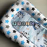Гнездо-кокон для новорожденного 85Х40 см (подушка для беременной, подушка для кормления) Панды/Звезды