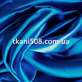 Атлас Обычный ярко-голубой АЛЫЕ ПАРУСА