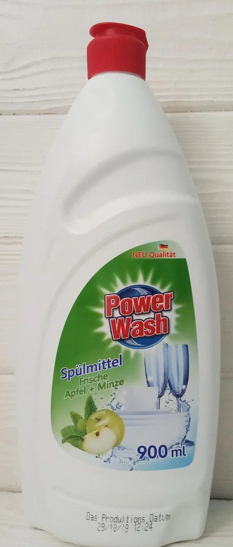 Засіб для миття посуду Power Wash Spulmittel яблуко 900мл
