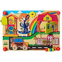 Деревянная игрушка Бизиборд MD 2054-1 ( 2054-2 (Город))