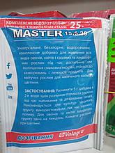 Комплексне водорозчинне добриво з мікроелементами Майстер 15.5.30 для підгодівлі 25 грам Італія