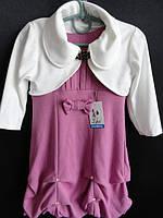 Детские девичьи платья, юбочки,школьная одежда