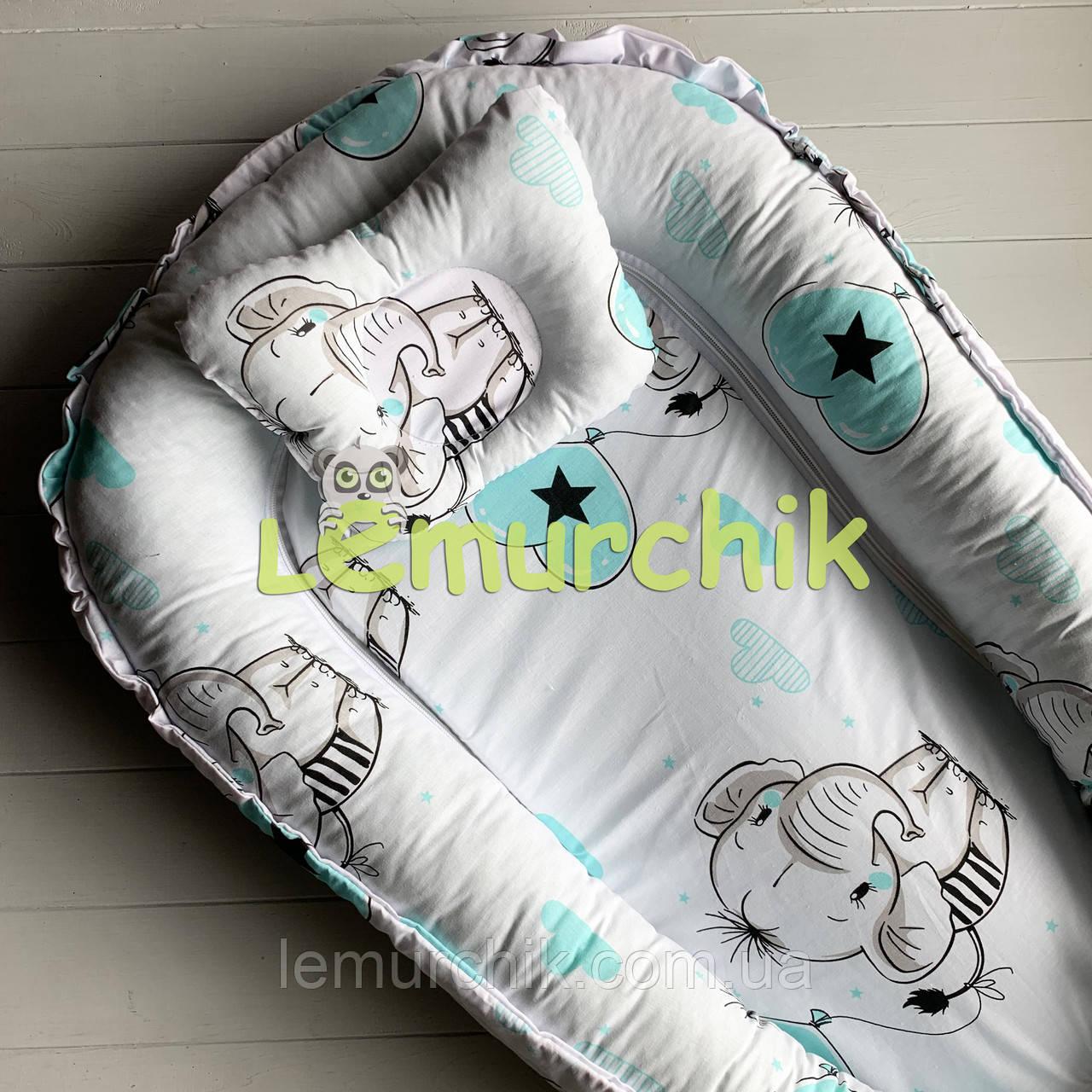 Гніздо-кокон для новонародженого 85Х40 см (подушка для вагітної, подушка для годування) Слоники бірюзові