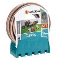 """Шланг с кронштейном и комплектом для полива Gardena Classic 13 мм (1/2""""), 20 м Set (18005-29)"""
