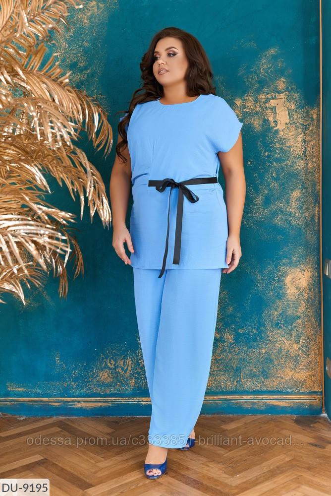 Классный женский костюм размеры от 48 до 66 в отличных цветах