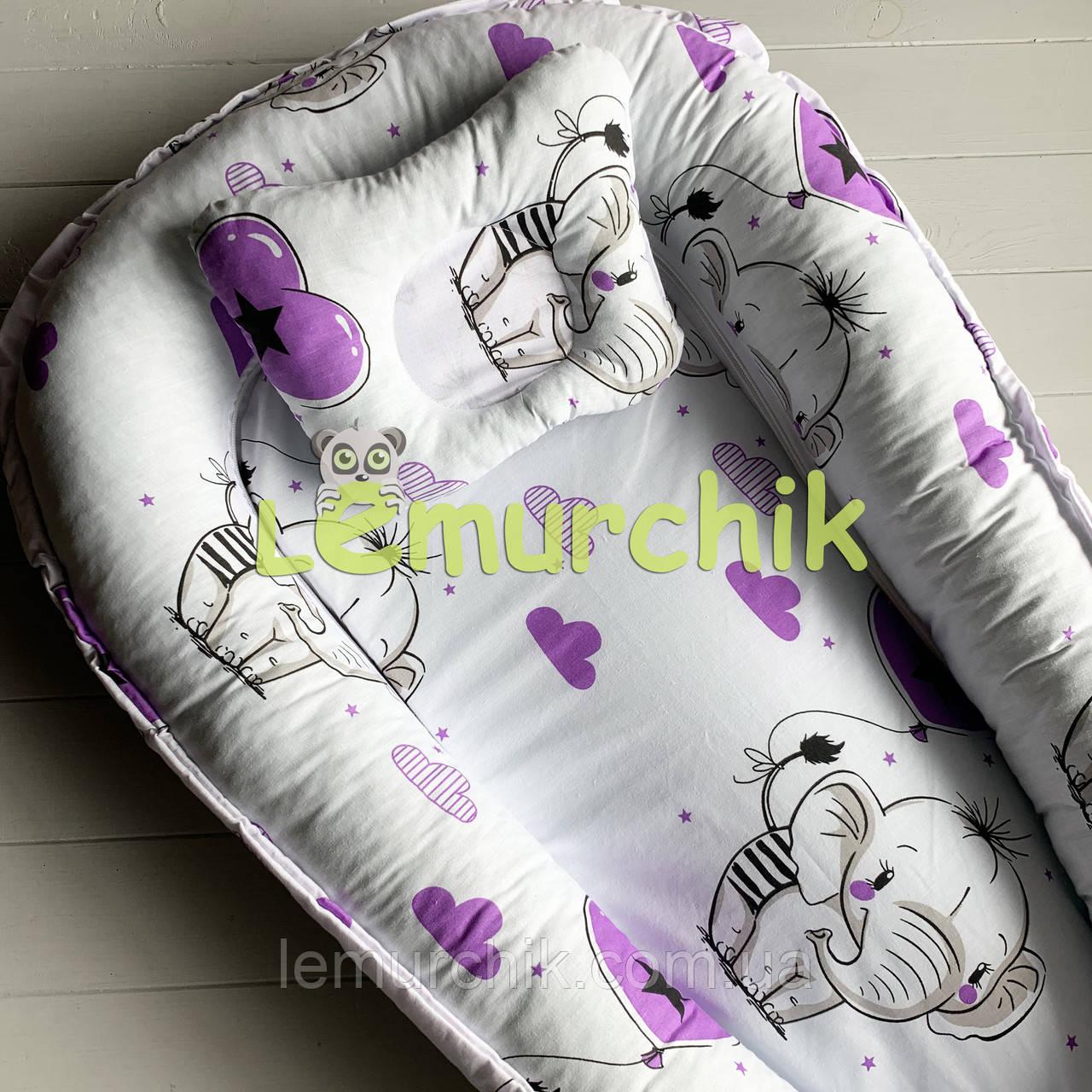 Гніздо-кокон для новонародженого 85Х40 см (подушка для вагітної, подушка для годування) Слоники фіолетові