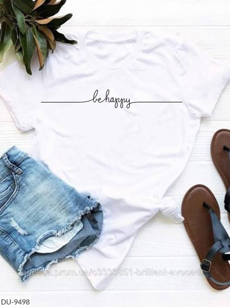 """Женская летняя белая футболка с надписью """"Be Happy"""""""