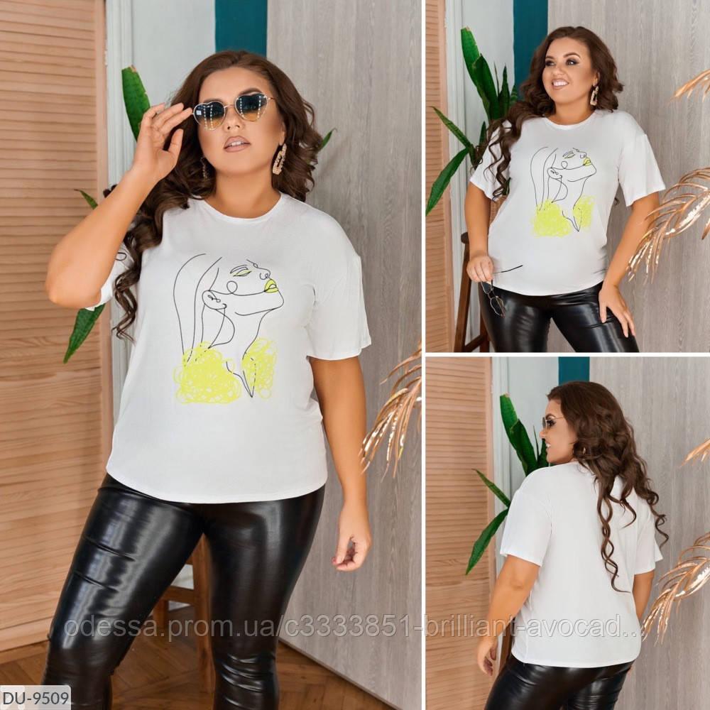 Летняя женская футболка с модным принтом, большой размер
