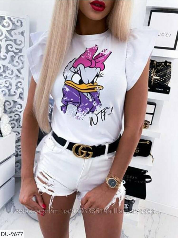 Крутая женская летня футболка с Дейзи Дак
