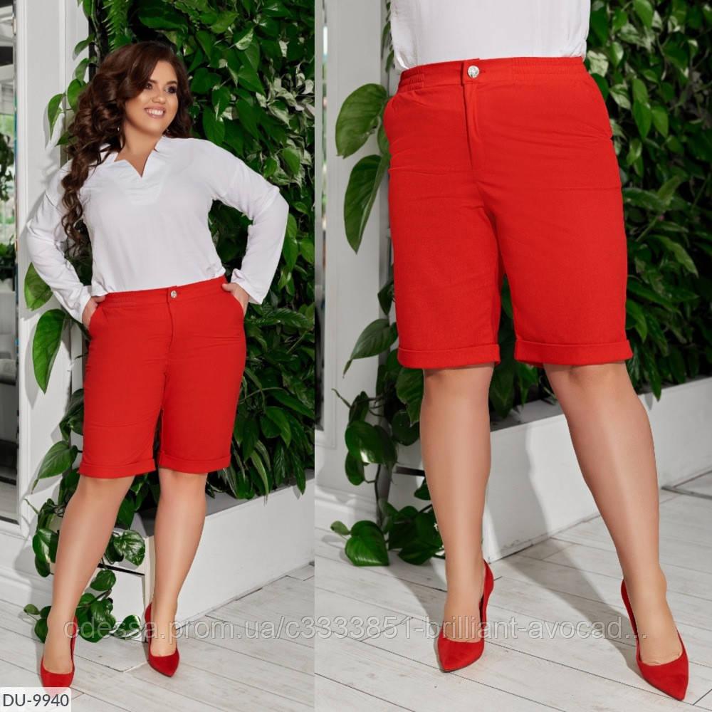 Летние льняные женские шорты, большой размер!