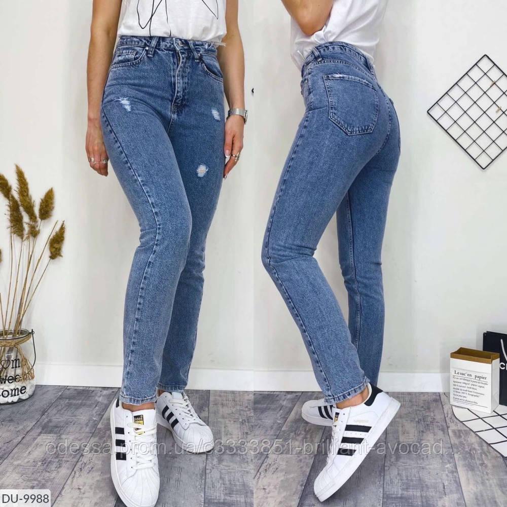 Женские потёртые голубые джинсы