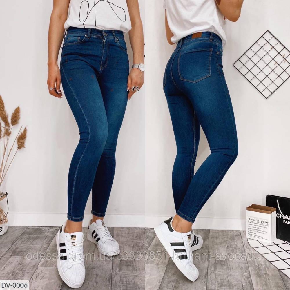 Женские обтягивающие темно-синие джинсы