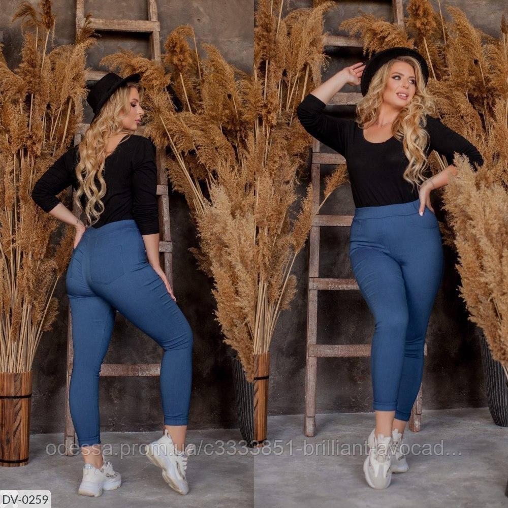 Стрейчевые женские брюки большого размера