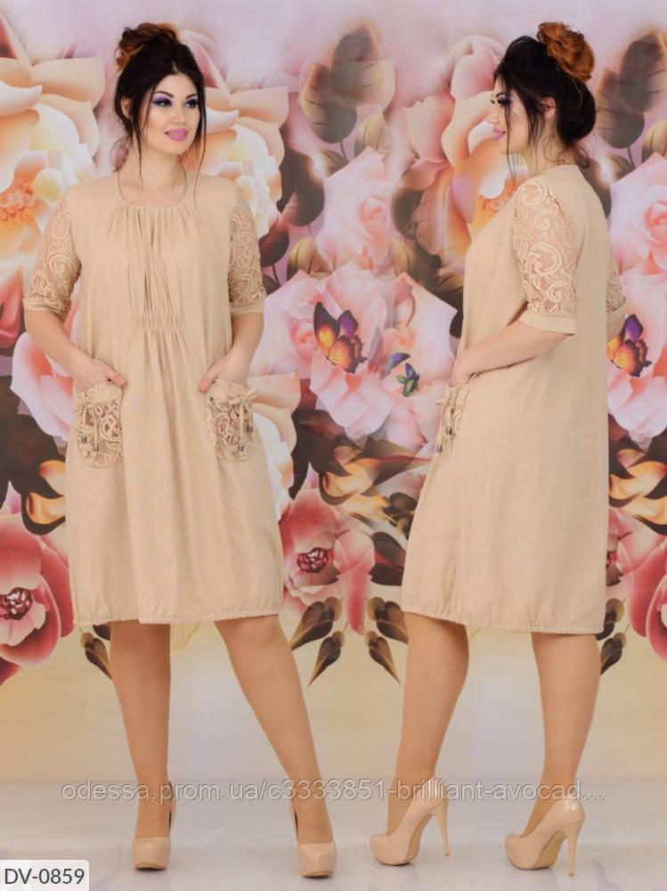 Модное льняное платье с кружевом большого размера