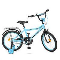 Велосипед детский с боковыми колёсами Profi Top Grade 4-7 лет (Голубой)