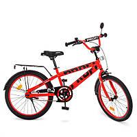 Велосипед детский Profi с боковыми колесами от 6 лет (Красный)