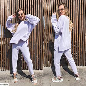 Модные женские спортивные брюки на высокой посадке