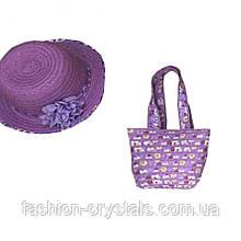 Детский комплект сумочка и шляпа 11538 фиолетовый