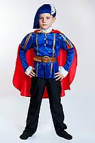 Прокат карнавальный костюм Принц в берете
