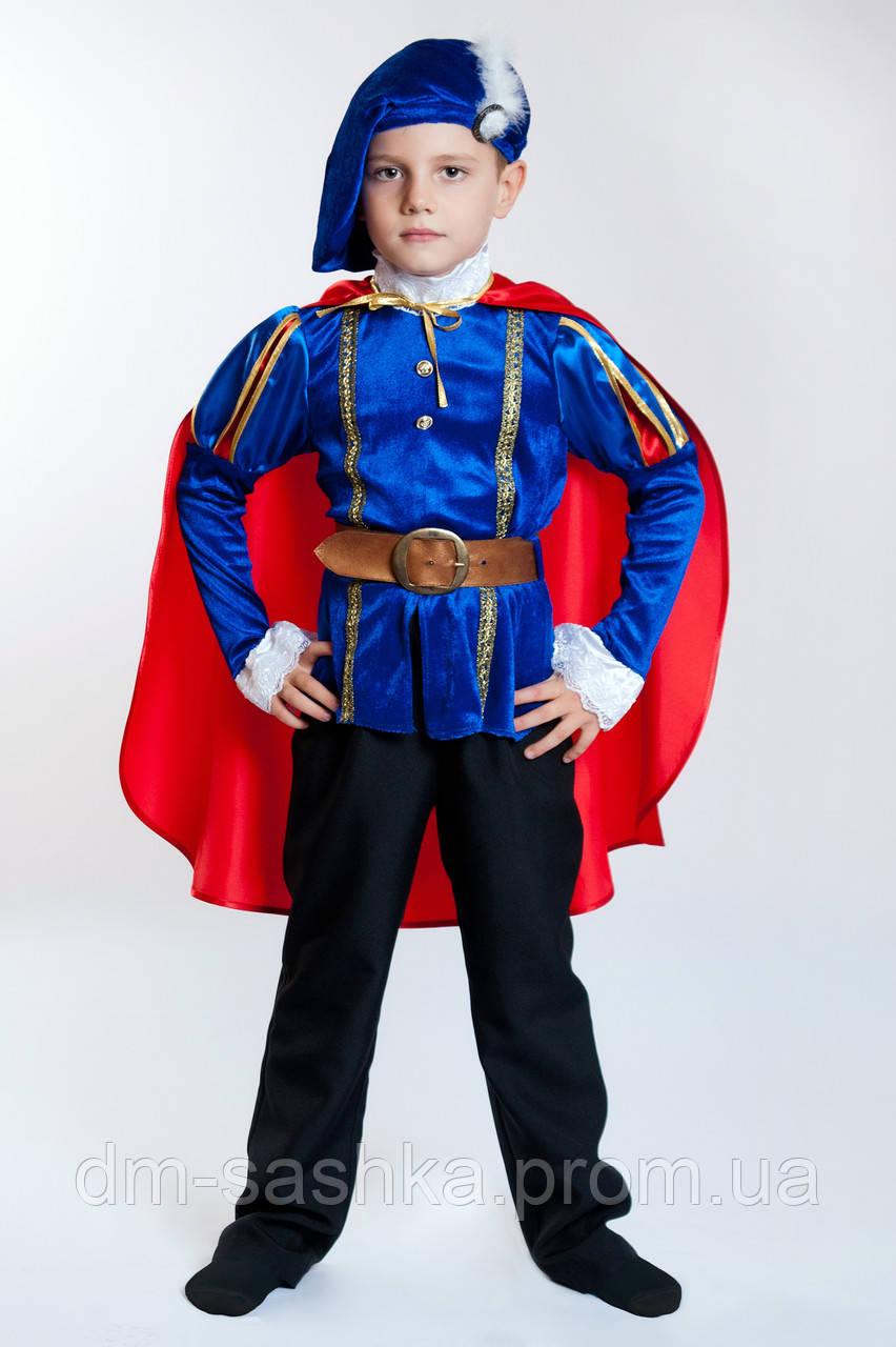 dc9e64a17b89 Карнавальный костюм для мальчика