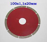 Алмазный диск сегментированный на болгарку 100мм