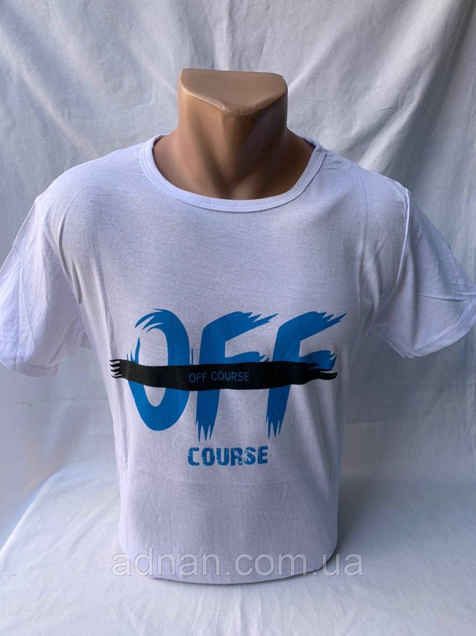 Футболка чоловіча фірми ERKEK х/б євро розміри OFF COURSE 002 \ купити футболку чоловічу оптом