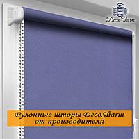 Рулонная штора DecoSharm Блекаут ВО 206 АКРИЛ 30.0 x 170 см