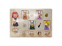 Деревянная игрушка Рамка-вкладыш MD  2384-01 ( 2384-012 (Девочка))