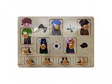 Деревянная игрушка Рамка-вкладыш MD  2384-01 ( 2384-013 (Мальчик))