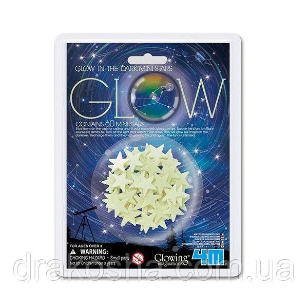 Игровой набор 4M Светящиеся наклейки Мини-звезды, 60 шт. (00-05221)