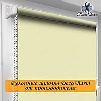 "Рулонная штора ""Oasis"" Блекаут Лимонный Шифон ТЕРМО 30.0 x 170 см"