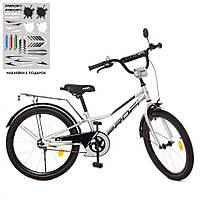 Велосипед детский PROF1 20д. Y20222
