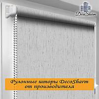 Рулонная штора DecoSharm Блекаут ВО 064 ТЕРМО 30.0 x 170 см