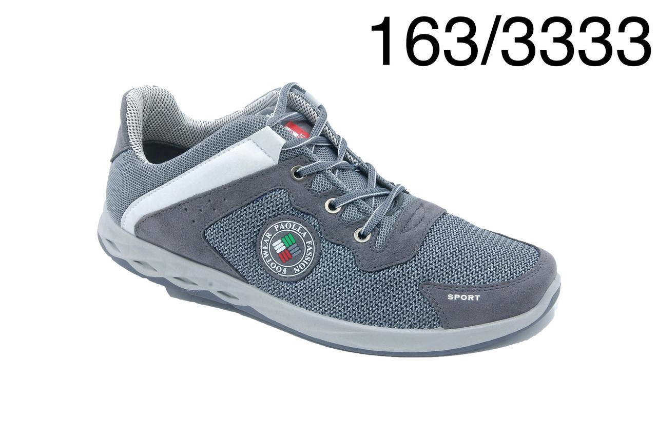 Кросівки Paolla 163  сіра сітка
