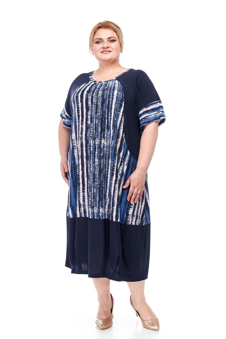 Платье женское от 64 до 74 большие размеры