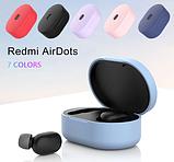 Чехол для наушников Xiaomi Redmi AirDots Цвет Красный TWS Bluetooth Silicone Case, фото 3