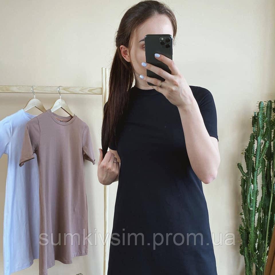Базовое женское платье-футболка