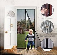 Антимоскитная сетка на дверь Magic Mesh, Сетка на магнитах от комаров 210см x 100см Коричневая